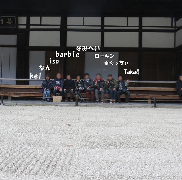 IMG_0219.jpg