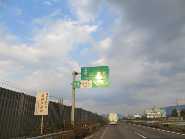 IMG_6771.jpg