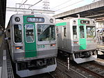 Kyoto_Subway_1113_and_1115.JPG